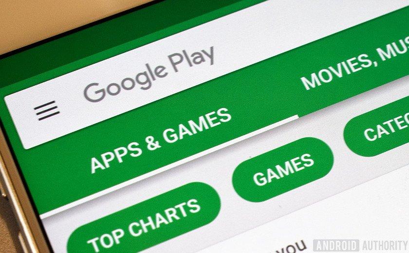 Google Play下载、安装与使用